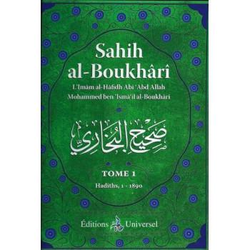 Sahîh Al Boukhârî en 4 volume - Edition Universelle