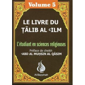 Le Livre du Talib Al 'Ilm Vol.5 - Oumdatou Al Ahkam - Préface de Cheikh Abd Al Muhsin Al Qasim - Edition Al Bayyinah