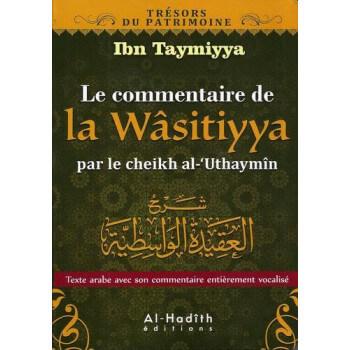 Le Commentaire de La Wâsitiyya par le Cheikh Uthaymin - Edition Al Hadith - Edition Al Hadith