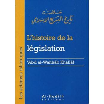 L'Histoire De La Législation - Edition Al Hadith