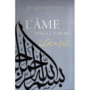 L'Âme Après La Mort - Edition Tawhid