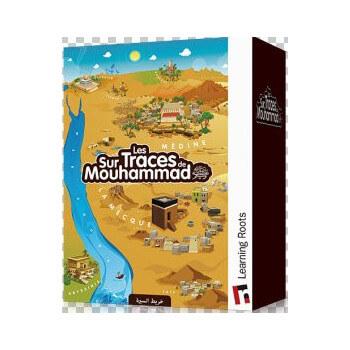 """Puzzle Grand Format """"Sur Les Trace De Mouhammad"""""""