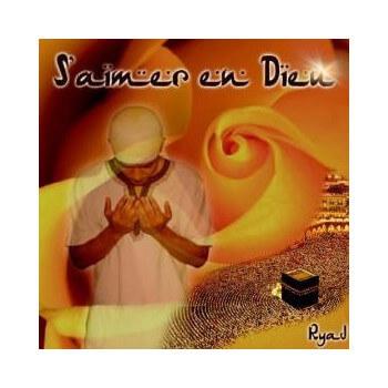 S'aimer En Dieu De Ryad Hammany - Cd Chant Anachide