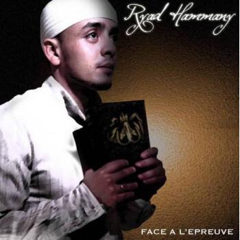 Face Aux Monde De Ryad Hammany - Cd Chant Anachide