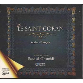 CD MP3 - Le Saint Coran en Araba-Françai par Al Ghamidi et Hamidoullah en 3 Cd - Islam Audio