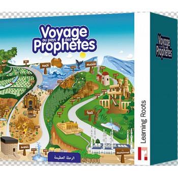 """Puzzle Grand Format """"Voyage Au Pays Des Prophètes"""""""