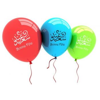 10 Ballons Bonne Fete - Français / Arabe