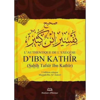 L'Authentique De L'Exégèse D'Ibn Kathir - Sahih Tafsir Ibn Kathir - Edition Ennour