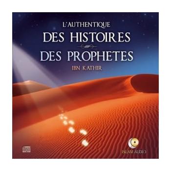 MP3 - L'Authentique Des Histoires Des Prophètes - Islam Audio