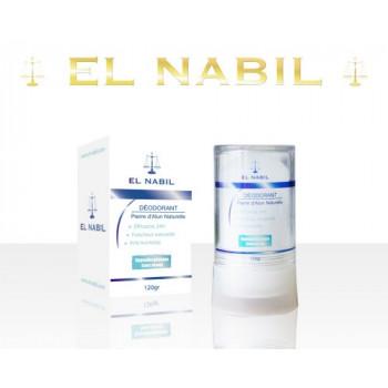 El Nabil - Pierre D'Alun - 120gr