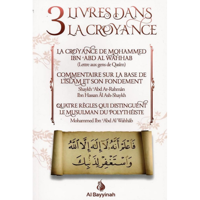 3 Livres dans la Croyance - Cheikh Fawzan - Edition Al Bayyinah