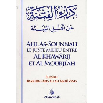 Ahl As Sounnah Le Juste Milieu entre Al Khawarij et Al Mourjiah - Cheikh Bakr Ibn Abdallah Abou Zayd - Edition Al Bayyinah