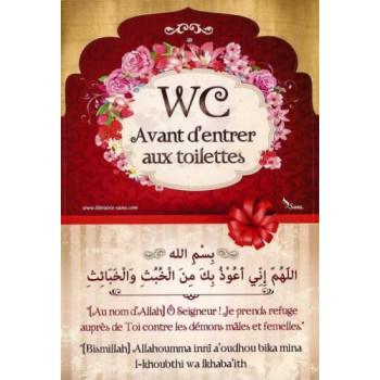 Du'â Pour Les Toilettes - Invocation WC - Autocollant