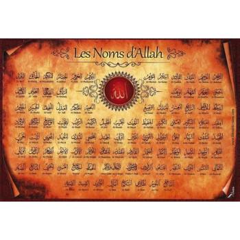Les Noms D'ALLAH - Autocollant