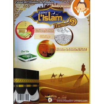 """Magasine pour enfants """"J'Aime L'Islam"""" n°2"""