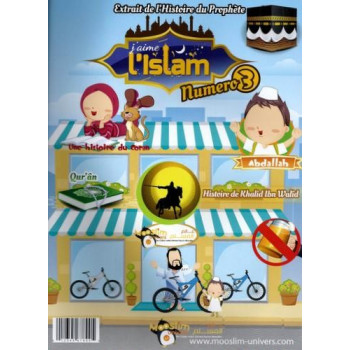 """Magasine pour enfants """"J'Aime L'Islam"""" n°3"""