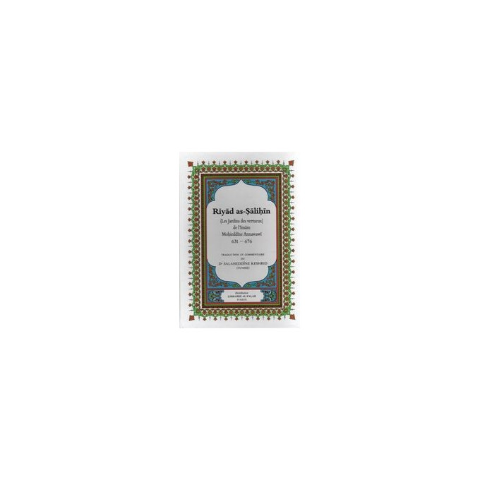 Riyad As Salihin - GRAND Format - Edition El Falah - 2609