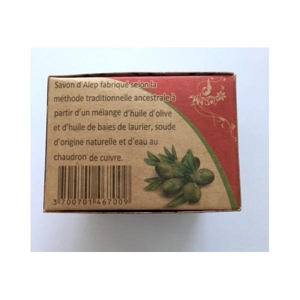 Savon d 39 alep traditionnel 100 naturel l 39 huile d 39 olives - Anti puceron naturel huile d olive ...