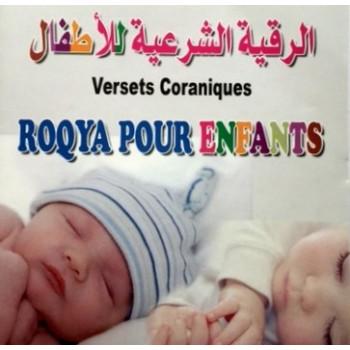 CD - Roqya Pour Enfants - Versets Coraniques - Fmpi - CD 371