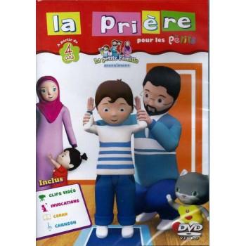 DVD - La Prière Pour Les Petits