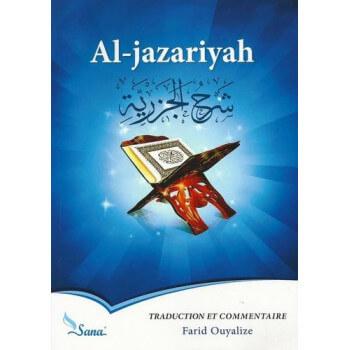 Al Jazariyah, Livre de Prononciation et de Tajwid - Edition Sana
