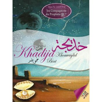 L'Histoire de Khadija Bint Khouwaylid - Edition Darasahaba