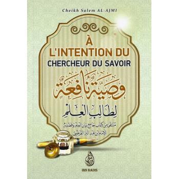 A L'Intention du Chercheur Du Savoir - Edition Ibn Badis