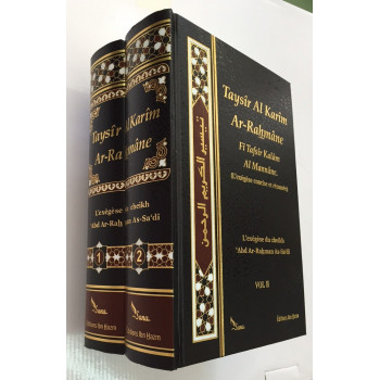 Taysîr Al-Karîm Ar-Rahmân Fî Tafsîr Kalâm Al-Mannâne - Exégèse 'Abd ar-Rahman As-Sa'dî - 2 Volumes - Français - 2881