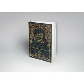 Guide Destiné aux Clairvoyants Afin de Connaitre le Fiqh - Cheikh ibn Nasir As-Sa'di - Edition Assia