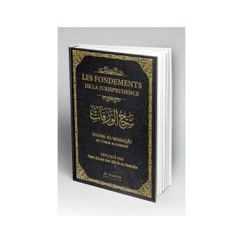 Les Fondements de la Jurisprudence - Al Waraqat - Edition Al Hadith