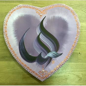 Tableau Toile - Calligraphie Arabe - Moyen Format - En Forme de Coeur - Al Houb - l'Amour - 29 x 30 cm
