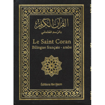 Le Saint Coran en Langue Français /Arabe - Petit Format 10 X 14 cm - Edition Ibn Hazm - 3083