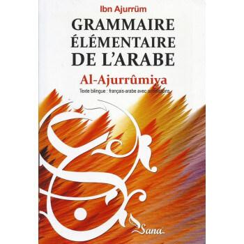 Grammaire Elémentaire de L'Arabe - Al Ajurrûmiya - Edition Sana
