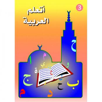 J'apprend l'Arabe - Niveau 3 en 2 Vol. - Textes + Excercices - Ataalamou l'Arabia - Edition La Madrassah - 3229