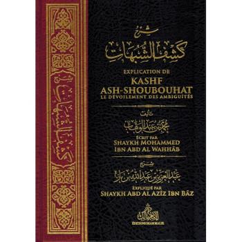 Explication Kashf Ash-Shoubouhât - Le Dévoilement des Ambiguïtés - Cheikh Ibn Baz