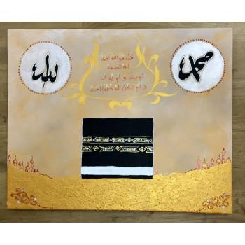Tableau Toile - Calligraphie Arabe Grand Format - La Mecque - Sourate Iklhas - 40 x 50 cm