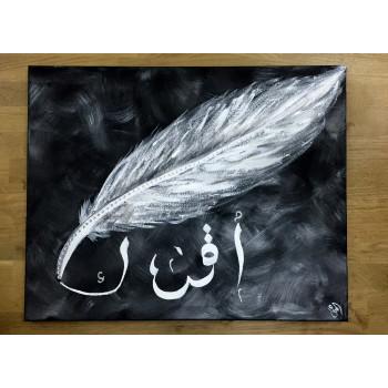 Tableau Toile - Calligraphie Arabe - Grand Format - La Plume Iqra - 40 x 50 cm