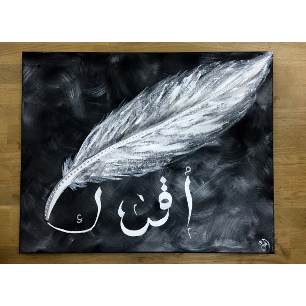 tableau toile calligraphie arabe grand format la plume iqra 40 x 50 cm al hidayah. Black Bedroom Furniture Sets. Home Design Ideas