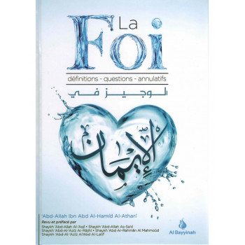 La Foi - Définitions - Questions - Annulatifs - Cheikh Abdallah Ibn Abd Al Hamid Al Athari - Edition Al Bayyinah