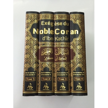Exégése du Noble Coran - Tafsir Ibn Kathir en 4 Volumes - Simili Cuir - Edition Universelle