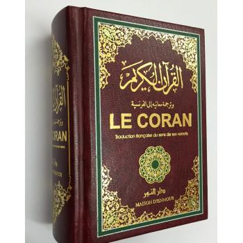 Le Saint Coran - Bilingue Arabe et Français - Format de Poche - 8,5 x 12 cm - Edition Ennour