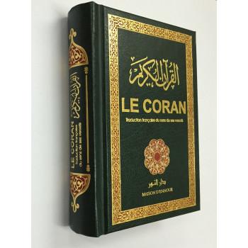 Le Saint Coran - Uniquement en Français - Format de Poche - 8,5 x 12 cm - Edition Ennour