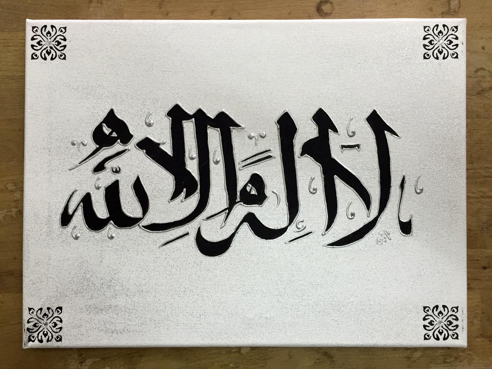 Populaire Tableau Toile - Calligraphie Arabe Moyen Format - La Illaha  WZ08