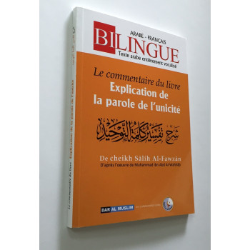 Le Commentaire du Livre Explication de la Parole de l'Unicité - Cheikh Fawzan - Edition Dar Al Muslim