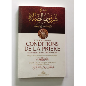 Explication Des Conditions De La Prière – Ses Piliers Et Ses Obligations – Shaykh Abd Al Mouhsin Ibn Hamad AL Albbad Al Badr - E