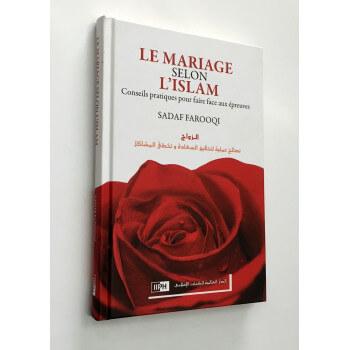 Le Mariage Selon L'Islam - Sadaf Farooqi - Edition IIPH