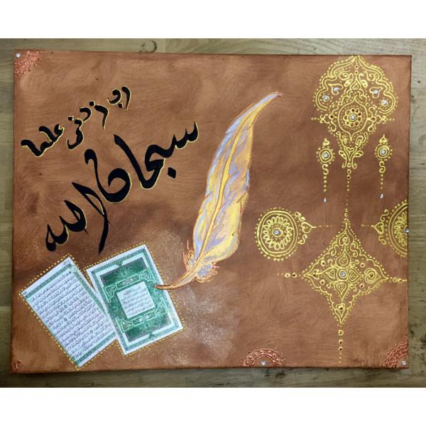 tableau toile calligraphie arabe grand format soubanallah rabi zidni 39 ilm 40 x 50 cm al. Black Bedroom Furniture Sets. Home Design Ideas