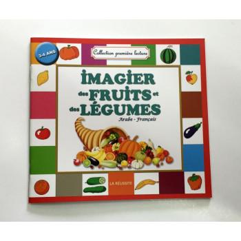 Imagier des Fruits et des Légumes - Formes - Arabe / Français - 3 / 4 ans - Edition La Réussite