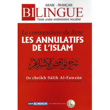 Le Commentaire du Livre Les Annulatifs de l'Islam - Cheikh Fawzan - Edition Dar Al Muslim