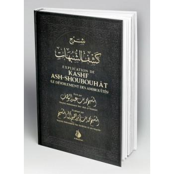 Explication de Kashf Ash-Shoubouhat - Le Dévoilement des Ambiguîtés - Edition AL Bayyinah
